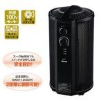 【新品】 ナカトミ 丸型パネルヒーター RPH-1200