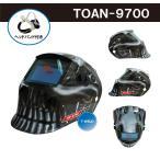 Yahoo!TOAN溶接液晶自動遮光溶接面  高級タイプ TOAN-9700エイリアン(灰) (4センサー、超大視野) 新商品