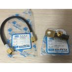 ダイヘン純正 TIGトーチアダプタ電源とホースAW-17 150A「H13D00、H145E01」