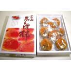干しカキ 富山産 あんぽ柿 7〜8個前後入り 化粧箱 干し柿 ほしかき ドライフルーツ プレゼント