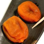 干し柿 鳥取産 西条柿の あんぽ柿 3パック入り 3個入り 180g/1パック 箱|さいじょうかき あんぽかき ドライフルーツ