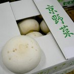 かぶ 京都産  京野菜 聖護院かぶ しょうごいんかぶ 2Lサイズ 2玉
