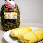 パイナップル スウィーティオ ゴールドパイン 約1.6kg×2個 フィリピン産 |パインアップル Pineapple