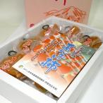 干柿 あんぽ柿「蜂屋柿」9個前後入り 約1kg 化粧箱 福島産 ドライフルーツ カキ かき 干し柿