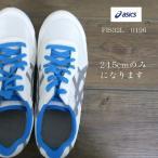 ウィンジョブ 32L FIS32L