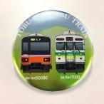 ショッピング 東武鉄道50090型×秩父鉄道7000系 でかバッジ