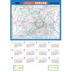 首都圏交通網カレンダー