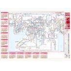 近畿交通カレンダー