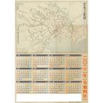 レトロ都バスカレンダー