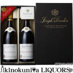 贈答用2本セット メゾン・ジョゼフ・ドルーアン/マコン・ヴィラージュ&ブルゴーニュ ピノ・ノワール ワインセット 赤ワイン&白ワイン辛口各750ml