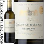 シャトー・ダルサック キュヴェ・セリーヌ [2012] [2013] 白ワイン 辛口 750ml フランス ボルドー AOCボルドー CHATEAU D'ARSAC CUVEE CELINE