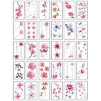 Tochno タトゥーシール 【A】 30枚セット 刺青シール 花 薔薇 リボン おしゃれ かわいい ステッカー