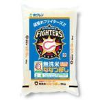 北海道産米 令和元年度産 ホクレンパールライス ファイターズ無洗米ななつぼし 5kg