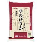 北海道産米 令和元年産 ホクレンパールライス ゆめぴりか 無洗米 5kg