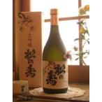 松の寿 大吟醸 720ml 化粧箱入 松井酒造店(送料別途下記参照 20歳未満に方には販売できません)