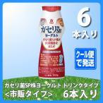 恵 megumi ガセリ菌SP株ヨーグルト ドリンクタイプ 100g ×6個  市販タイプ