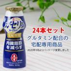 恵 megumi ガセリ菌SP株ヨーグルト ドリンクタイプ 100g ×24個 《宅配専用タイプ》