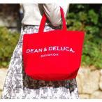 DEAN&DELUCA ディーンアンドデルーカ ハンドバッグ  バンコク限定 レッド Lサイズ  トートバッグ 内ポケット付