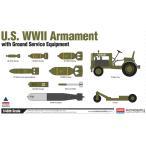アカデミー AM12291 アメリカ軍 WWII武装セット