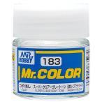 Mr.カラー スーパークリアー グレートーン 10ml C183