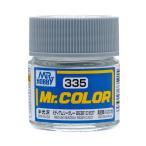 Mr.カラー ミディアムシーグレー BS381C/637 10ml C335
