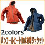 Makku(マック)バンコールヒート防水防寒ジャケット AS-3710 (レインジャッケット アウター )