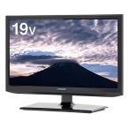 ショッピング液晶テレビ maxzen マクスゼン J19SK01 19型 19インチ 地上・BS 110度CSデジタルハイビジョン液晶テレビ
