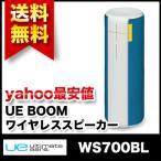 Ultimate Ears アルティメットイヤーズ UE BOOM ワイヤレス Bluetooth スピーカー WS700BL