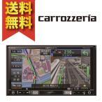 ショッピング楽 カロッツェリア AVIC-RZ06ll (パイオニア) 楽ナビ 7型 カーナビ  フルセグ/DVD/CD/SD/Bluetoothオーディオ