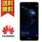 Huawei P10 lite �ߥåɥʥ��ȥ֥�å� P10 lite/WAS-LX2J midnight black 5.2�� SIM�ե