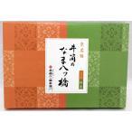井筒のなま八ツ橋 ニッキと抹茶 14枚×2袋(28枚) 京都名産 お土産
