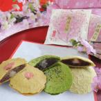 京煎堂 御縁の桜詰合 3個入