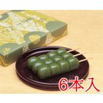 豆政 京の茶だんご 6本入り【京都名産 お土産】