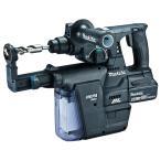 マキタ 24mm 18V(6.0Ah)充電式ハンマドリル HR244DGXVB 黒 (集じんシステム付)