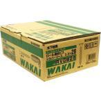 【代引き不可】ワカイ産業 ロール連結ビス シルバーコース RVGW28 20巻×2箱(4,000本)×5ケース