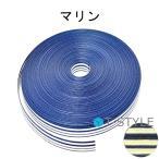 紺屋商事 紙バンド(クラフトバンド) C1/マリン 50m