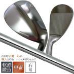 ゴルフ クラブ ウェッジ 職人の魂ウエッジ 48 / 50 / 52 / 54 / 56 / 58 / 60 ゴルフクラブ