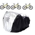 自転車カバー サイクルカバー バイクカバー 3台 防水 UVカット 厚手 29インチまで対応 風飛び防止 雨雪対策 収納袋付き (L)