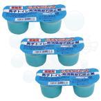 トイレ用消臭剤・尿石防止剤バイオタブレット35g×2個入り×3個セット