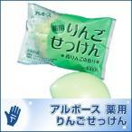 アルボース 石鹸液の画像