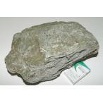 バドガシュタイン鉱石「ガスタイナーストーン(原石)」 放射線量約30.0μSv,重量14300g