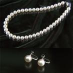 オーロラ花珠「エクセレント」9〜9.5mm和珠高級本真珠ネックレス&9m以上イヤリング