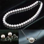 オーロラ花珠「エクセレント」8.5〜9mm大玉高級本真珠ネックレス&8.5mm以上イヤリング&ペンダント