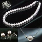 オーロラ花珠「エクセレント」8.5〜9mm大玉高級本真珠ネックレス&8.5mm以上イヤリング&ペンダント&7mmブローチ付