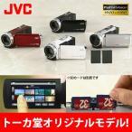 JVC フルハイビジョンムービー「ビクター Everio GZ-HM199」 長時間バッテリー2個&AVケーブル付