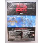 (ポスター) ジャイアントロボ DVD販促用 その2/B2サイズ