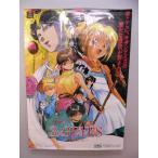 (ポスター) PS版 3×3アイズ(サザン・アイズ)〜吸精公主〜 特典ポスター/B2サイズ