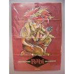(ポスター) 魔動王グランゾート/ニュータイプ1989年12月号付録/B2サイズ