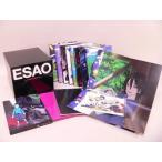 (Blu-ray) エウレカセブンAO 全9巻セット<特典無し>
