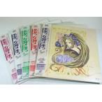 (LD) ああっ女神さまっ 初期OVA全5巻セット